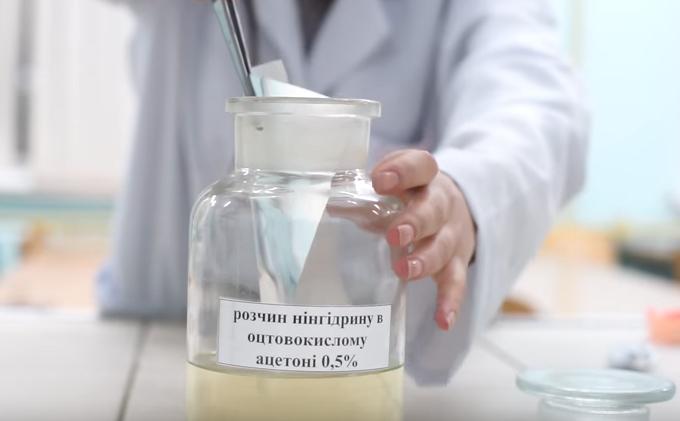 Визначення амінокислот методом тонкошарової хроматографії